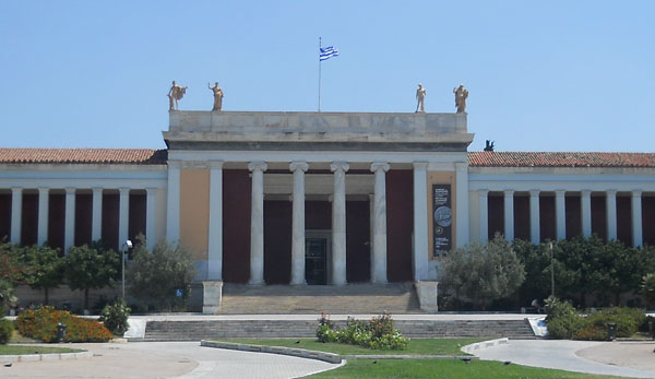 museoarcheologicoatene